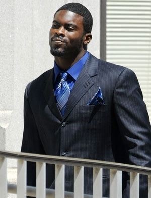 Open letter to Michael Vick on the occasion of his Oprah cancellation